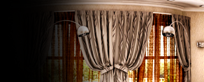 curtain drapes customizable rails logo